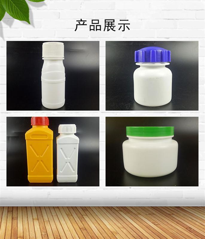 东立农药瓶厂家_陕西农药瓶批发_东立伟业
