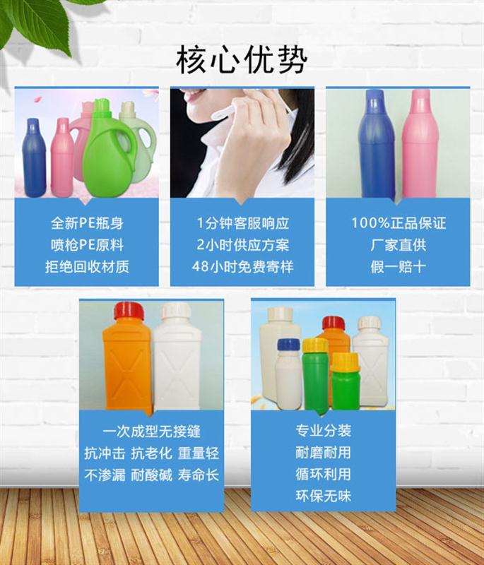 耐磨农药瓶厂家_天津农药瓶批发_东立伟业