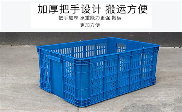 阜新塑料周转箱,622×432×220蔬菜周转筐
