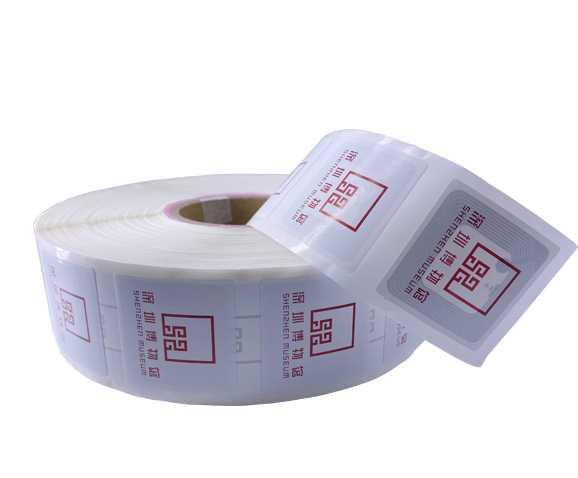 RFID电子标签如何提升图书馆的服务体验
