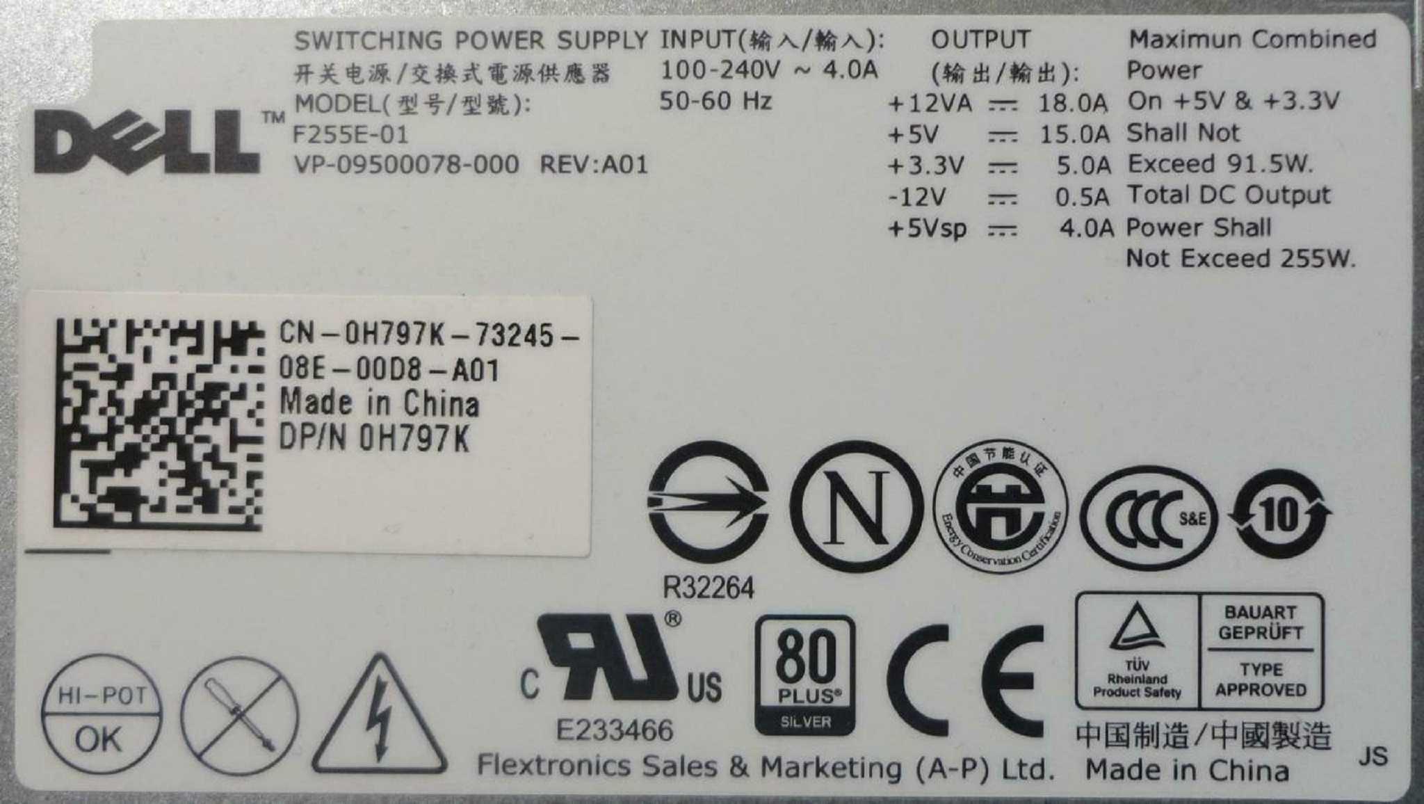T164M  WU123  L255P-01  PS-5261-3DF-LF光宝开关电源0N249M  AC255AD-00  PC8051 康舒开关电源0H797K  CY826  F255E-01  VP-09500052-000交换式电源供应器