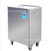 srf-1300 湿热敷理疗仪
