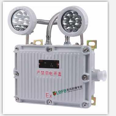 BAJ52系列防爆应急灯