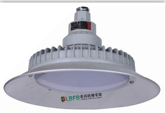 BAD92-高效节能免维护LED防爆灯