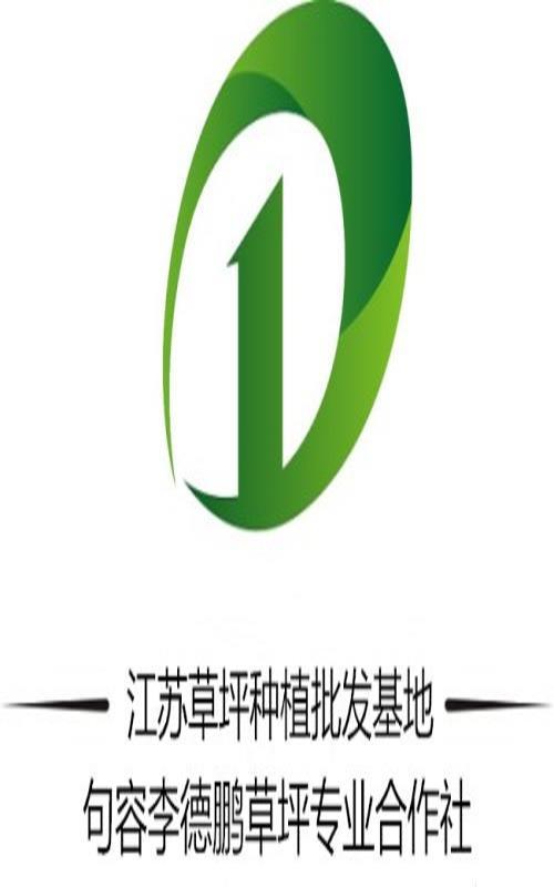 徐州草坪绿化多少钱
