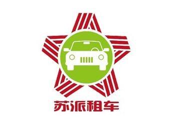 苏州国贸婚车租赁