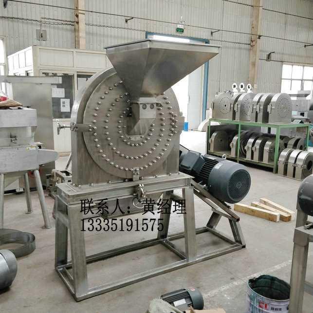 米粉机械用大型湿大米粉碎机价格