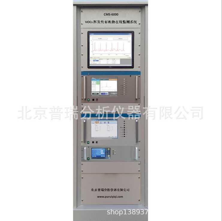 VOC在线浓度检测仪(PID)VOC在线监测报警器