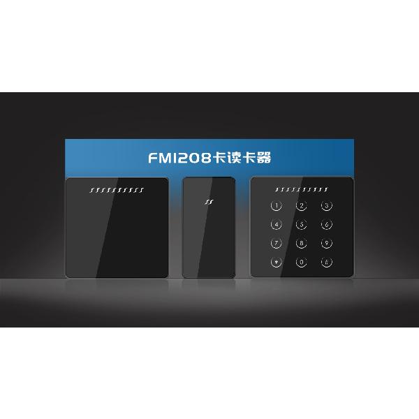 上海复旦CPU卡FM1208卡门禁读卡器