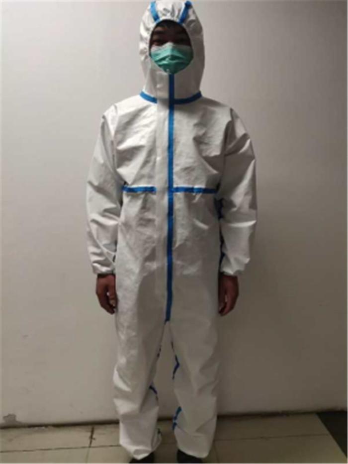 防护服的材质