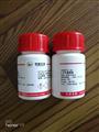 2-溴-9,9-二丁基芴 CAS号:88223-35-2 生产厂家