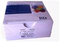 小鼠1,25-二羟基维生素D3(1,25(OH)2D3)酶联免疫试剂盒