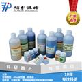 cas: 7345-79-1反式2-溴肉桂酸上海厂家价格