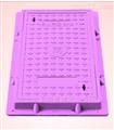 复合树脂井盖,新型复合树脂长方型井盖重磅推出