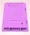 复合树脂井盖,复合树脂长方型井盖厂家报价