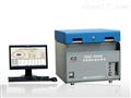全自动工业分析仪,江苏全自动工业分析仪价格