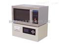 微机水分测定仪,煤炭水分测定仪,多样水分测定仪