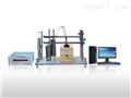 河南JC-8微机胶质层测定仪面好像,胶质层测定仪制造厂家