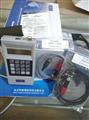 英国牛津镀层测厚仪CMI243用户手册