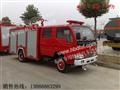 小型水罐消防车