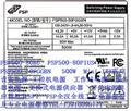 FSP500-50FGGBN 全汉 医疗工控机 工作站 开关电源供应器批发