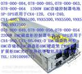 078-000-049 078-000-050 DMX-3 CX4-960 EMC存储控制器电池