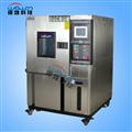 恒温恒湿试验箱WHTH80L