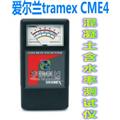 爱尔兰tramex CME4混凝土含水率测试仪