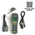 英国Protimeter BLD5609木材水分测量仪