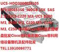 UCS-HDD300GI2F105 ST9300653SS C220 M3 Cisco思科服�掌饔脖P