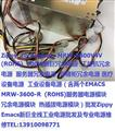 EMACS MRW-3600V-R (ROHS) 600W冗余�源模�K 新巨服�掌麟�源模�K