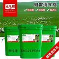 杂交牛专用能量添加剂