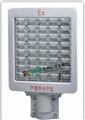 高品质LED防爆灯【老兵防爆电器有限公司】
