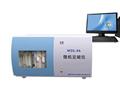 洗煤厂WDL-9A煤炭微机定硫仪
