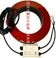 CT取电装置使用说明书 深圳嘉创达