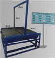 测量光幕专用测量检测物体长宽高及体积测量