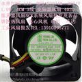 永林YONG LIN DFB402024M DC24V 1.9W 4CM 3线 变频器风扇