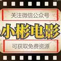 2019《新倚天屠龙记》17集18集迅雷BT完整下载[1080P/MP4/1.93GB]清晰[1280P/mkv