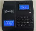 北京食堂刷卡机JWZ400餐厅打卡系统可功能定制