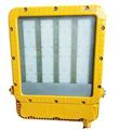 SZSW8121防爆LED投光灯150Wled防爆灯