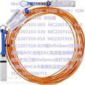 FCBN410QB1C15 15M 40gbE QSFP+ Infiniband交�Q�CIB光� 