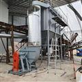矿山振动筛除尘器