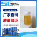 浙江吡啶硫酮锌生产厂家13463-41-7 吡硫翁锌用途用量 吡啶硫酮锌ZPT 97%化妆品止痒去屑剂