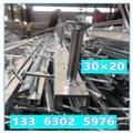 济南 管廊专用30*20带齿哈芬槽,预埋槽道 厂家直销