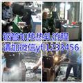 超音频_l立式钢管加热轧头电炉_设备