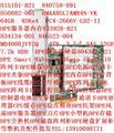 804398-B21 HPE Smart Array E208e-p SR Gen10服务器阵列卡
