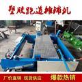 经济实惠的运动场塑胶摊铺机 安徽蚌埠 塑胶场地摊铺机